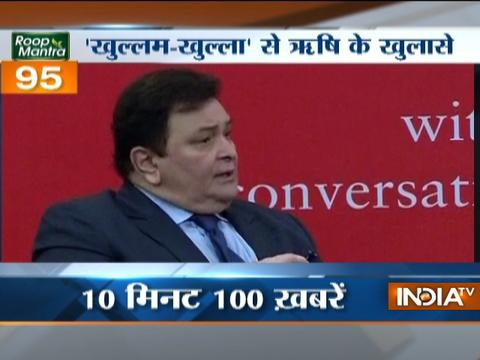News 100 | 18th January, 2017