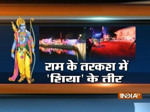 Ayodhya: Shia Waqf Board offers to gift silver arrows for Ram's statue