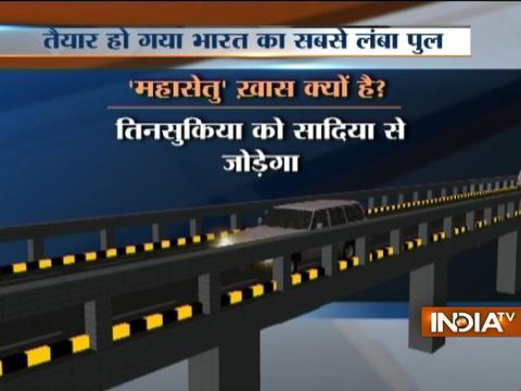 PM Modi To Inaugurate India's Longest Bridge On May 26
