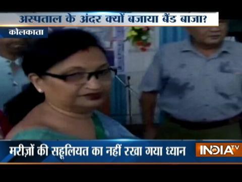 Doctor's Day: Loud music played at Kolkata hospital during TMC leader's visit
