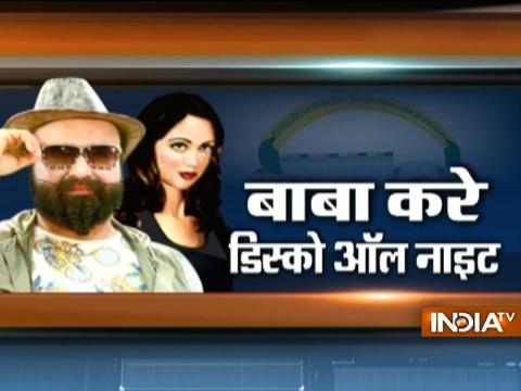 Ram Rahim allowed only females into pool party inside Dera HQ