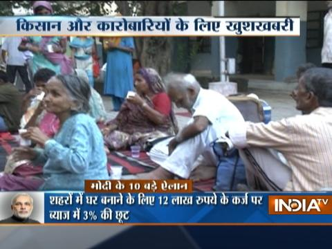 Ankhein Kholo India | 1st January, 2017