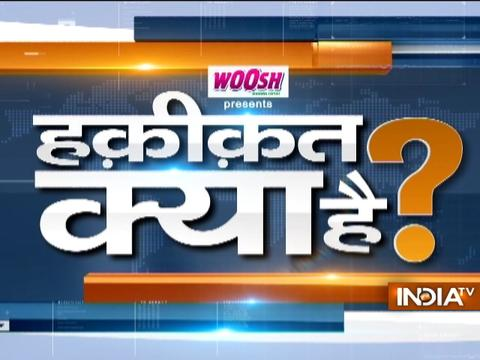 Haqikat Kya Hai: CM Yogi's 'Plan100' to transform UP