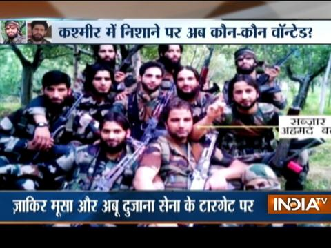 Operation Chakravyuh to chalk out a plan to deal with terrorism in Kashmir