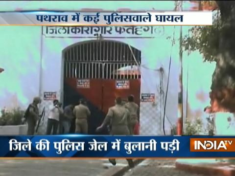 Prisoners protested inside Farrukhabad Jail demanding better amenities