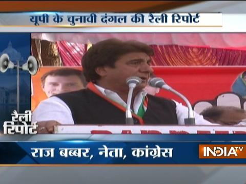 Rally Report: BJP and SP leaders in war of words over development issue in UP