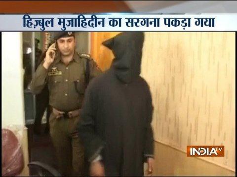 Jammu: Hizbul Mujahideen militant arrested in Kulgam
