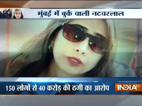 Woman who duped 150 people of Rs 40 crore held in Mumbai