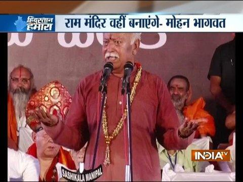 Temple must be built at Ram Janmabhoomi, says Mohan Bhagwat