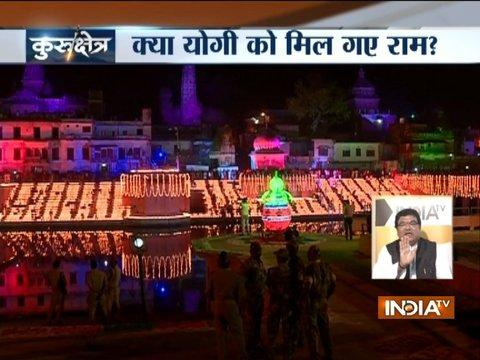 Kurukshetra: Debate on Yogi Adityanth's Diwali celebration in Ayodhya