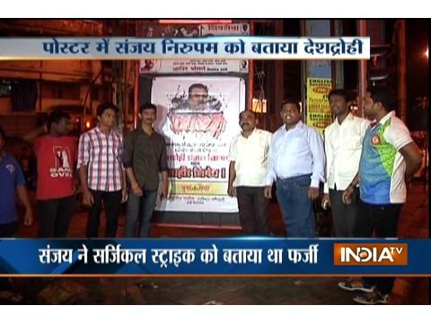 Ankhein Kholo India | 5 October, 2016