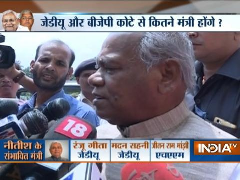RJD is known for creating ruckus, we will prove our majority in the assembly: Jitan Ram Manjhi