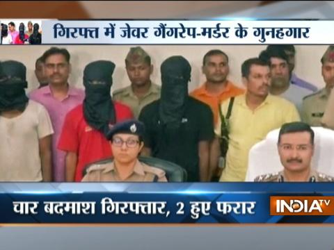 4 suspects in Jewar gang rape arrested after gunfight in Greater Noida