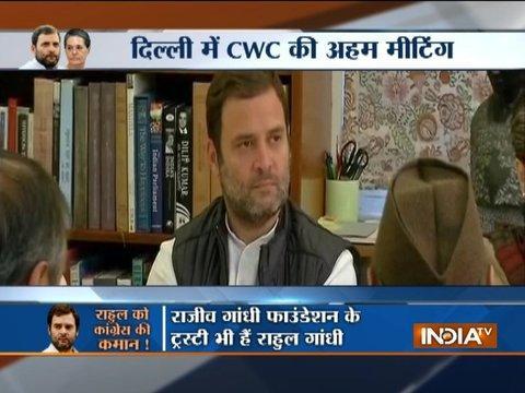Congress Working Committee meeting to elevate Rahul Gandhi to party president underway
