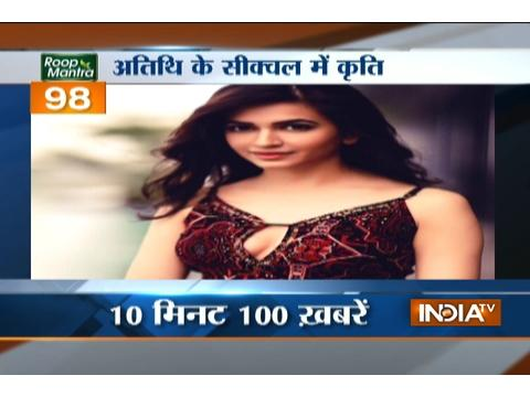 News 100 | 2nd October, 2016 ( Part 2 )
