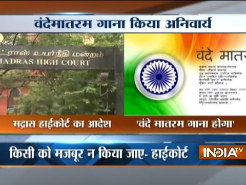Top 5 News of the day | 25 July, 2017 - India Tv