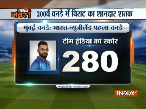1st ODI: Virat Kohli's record ton takes India to 280/8 vs New Zealand
