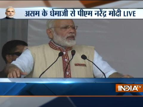 PM Modi addresses public in Dhemaji