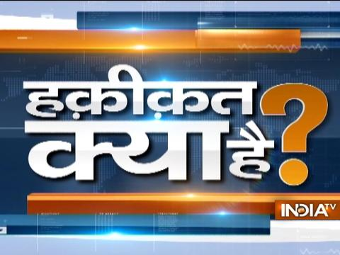 Haqikat Kya Hai: How corrupted people are converting black money into white
