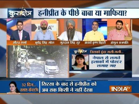 Kurukshetra: Baba or Mafia? Who is behind Honeypreet