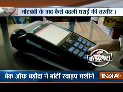 Story of villages who are going cashless and cardless with mobile payment
