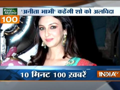 News 100 | 7th April, 2017