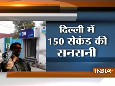 Robbers target ATM machine in several cities, watch video to know if they were saved or looted?