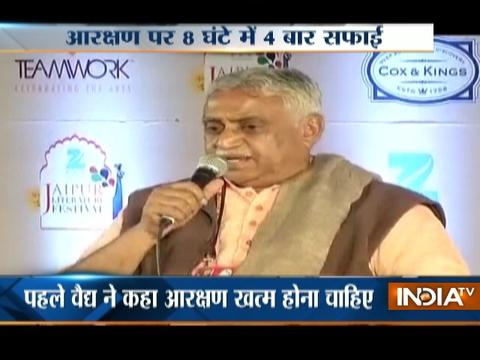 Reservation encourages alienation, must be ended: RSS ideologue Manmohan Vaidya