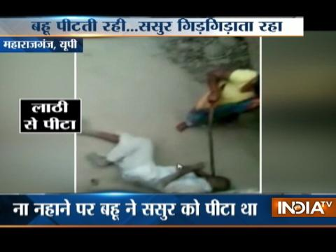 VIDEO: Father in law beaten brutally by daughter in Maharajganj