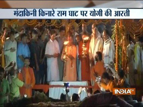 Chitrakoot: UP CM Yogi Adityanath performs Aarti at Ram Ghat