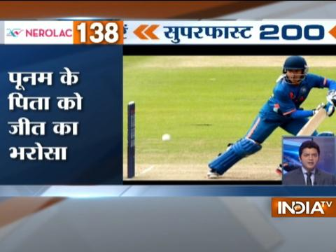 Top Sports News | 22nd July, 2017 | 05:00 PM - India TV