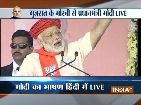 PM Modi takes a jibe at Congress during his rally at Morbi, Gujarat