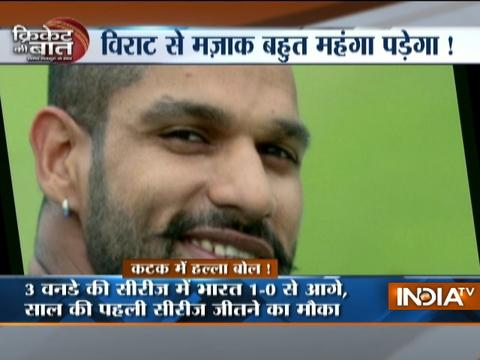 Cricket Ki Baat: Shikhar Dhawan to get another chance in 2nd ODI to prove