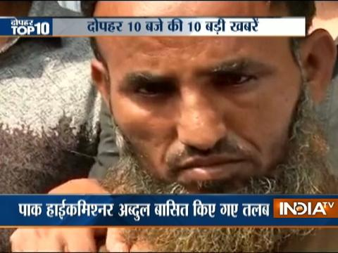 10 News in 10 Minutes | 27th October, 2016