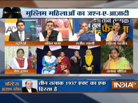 Sambit Patra on Triple Talaq: Fight from Shah Bano to Shayara Bano has brought many changes