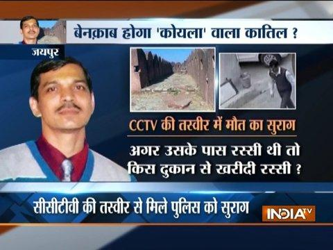 Rajasthan fort hanging was murder or suicide? Police to probe the case with CCTV footage