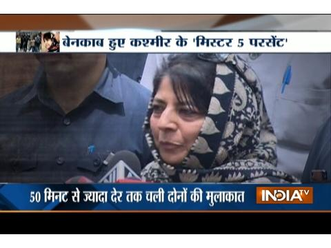 Pakistan openly trying to provoke and fuel tensions in Valley says Mehbooba