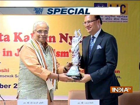 Rajat Sharma conferred with 'Excellence in Journalism' award by Rastriya Patrakarita Kalyan Nyas