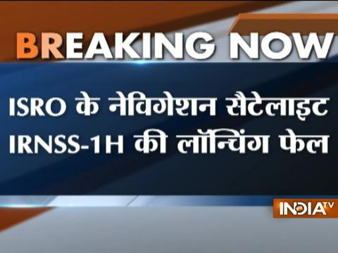 IRNSS-1H launch unsuccessful, says ISRO