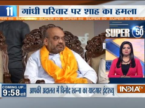 Super 50 | 30th April, 2017