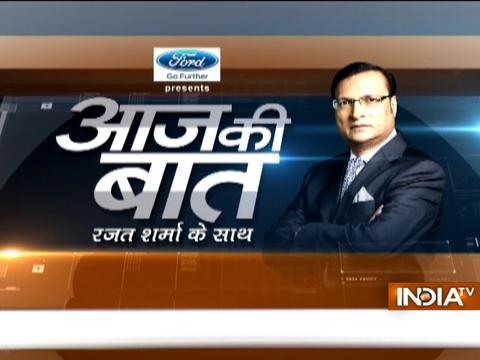 Aaj Ki Baat with Rajat Sharma | 8th December 2016