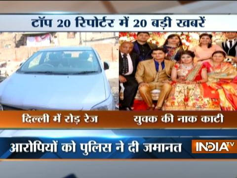 Top 20 Reporter | 25th February, 2017 ( Part 3 ) - India TV