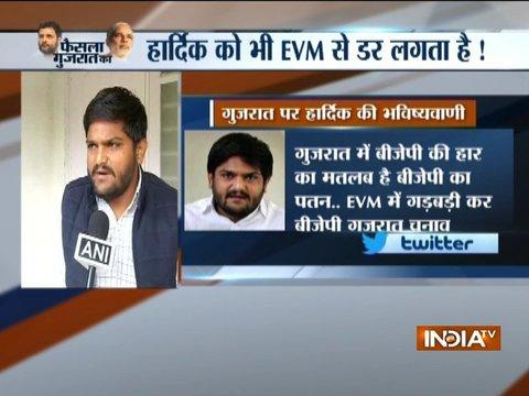 Hardik Patel accuses BJP of EVM tampering in Gujarat Assembly polls