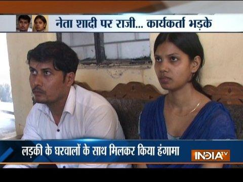 Couple harassed for inter-religion marriage