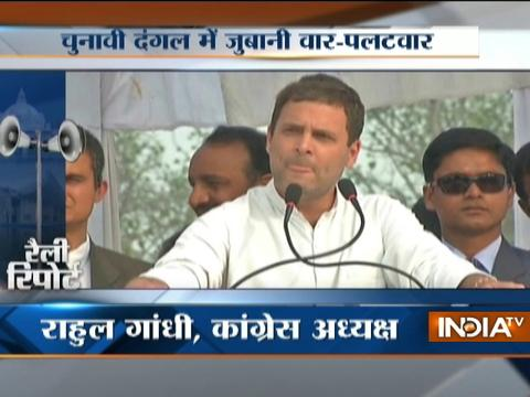 UP Polls 2017: Rahul Gandhi takes on PM Modi while addressing a rally in Rae