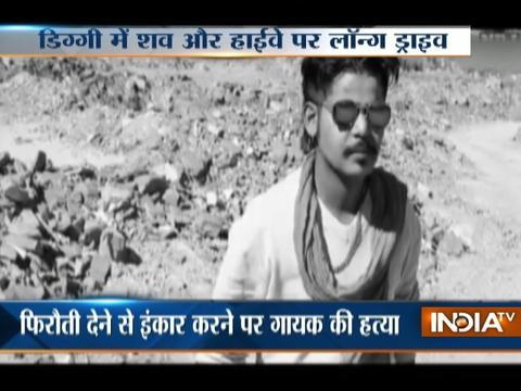 Haryanvi singer Lala Saini abducted and shot dead, three arrested