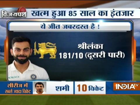 Cricket Ki Baat: India's dream comes true after 85 years