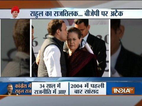 राहुल गांधी ने संभाली पार्टी अध्यक्ष पद की कमान