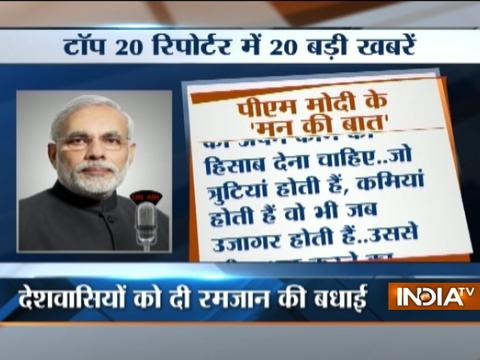 Top 5 News of the Day | 28 May, 2017 - India TV