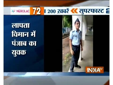 Superfast 200   30th July, 2016 - India TV ( Part 2 )